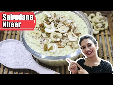 10 मिनट में बनाए साबूदाना खीर i sabudana kheer recipe for fast vrat i sago kheer recipe hindi